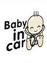 """прекрасный """"ребенок в машине"""" прекрасный ребенок автомобиля палку."""