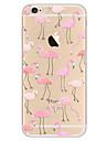 Для Ультратонкий С узором Кейс для Задняя крышка Кейс для Животный принт Мягкий TPU для AppleiPhone 7 Plus iPhone 7 iPhone 6s Plus/6 Plus