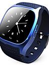 rwatch M26 착용 smartwatch, 매체 제어 / 핸즈프리 통화 / 보수계 / 안드로이드에 대한 안티 - 손실 / IOS