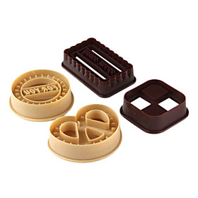 Cookie Shaped Biscuit Cutter Mold (4-Pack) 388353