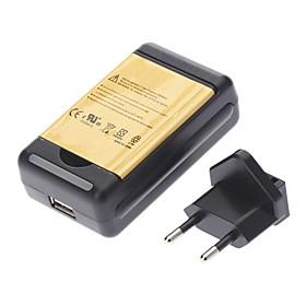 5V 2450mAh Battery, Charging Dock and EU Plug Adapter Set for Samsung Galaxy S2 I9100
