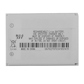 Nokia BLC-2 1600mAh Cell Phone Battery for Nokia 1221 1260 1261 2260 3310 3315 3330 3315 3410 3510