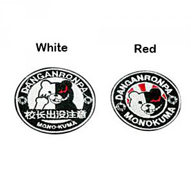 Dangan Ronpa Monokuma No.AB2 Cosplay Roupas Patch / Remendo 1016556