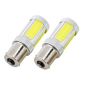 Marsing High Power 25W 1156 5-COB 2300LM 6500K Cool White LED Car Brake/Reverse Light - (12V / 2 PCS) 1780105