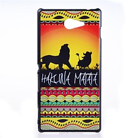 Lion King Pattern PC Hard Back Case for Sony Xperia M2 S50h
