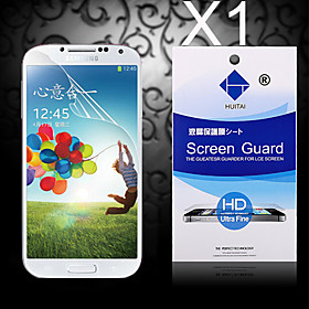 HD - Samsung Galaxy S5 (1 )
