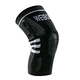 KORAMAN Unisex Sports Knee Brace Nylon Basketball Football Running Fitness Stretch One Piece 4917912