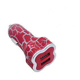 Car Charger USB Charger Universal Fast Charge / Multi Ports 2 USB Ports 3.1 A DC 12V-24V for