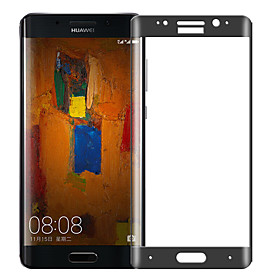 For Huawei Mate9 XIMALONG Full-screen Tempered Glass Film Phone Full-screen Protective Film Full-screen Tempered Film 5926978