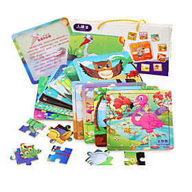 Jigsaw Puzzles Wooden Puzzles Building Blocks DIY Toys Bird Swan Other Wooden 6131988