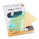 Screen Protector for PSP 2000/Slim