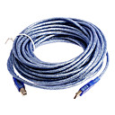 128 USB2.0 AM to AB Printer Cable (10 m)