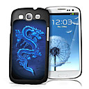 Dragon Pattern 3D Effect Case for Samsung S3 I9300