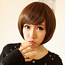 Capless Short High Quality Synthetic Natural Black Straight Hair Wig Side Bang