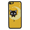 Little Kitten On The Moon Pattern Shimmering PC Hard Case for iPhone 5C