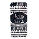 HAKUNA MATATA Drawing Pattern Durable Pattern Hard Plastic Case for iPhone 5S/5
