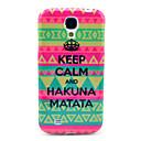 Hakuna Matata Tribal Carpet Pattern TPU Soft Case for Samsung Galaxy S4 I9500