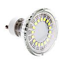 GU10 2W 18x2835SMD 190-220LM 6000-7000K Cool White Light LED Spot Bulb (220V)