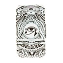 Kinston The Sun Gods Eye Pattern PU Leather Full Body Case with Stand for Samsung Galaxy S5 I9600