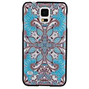 Elonbo Vintage Charm Design Style Hard Back Case Cover for Samsung Galaxy S5 I9600