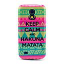 Keep Calm and Hakuna Matata Carpet Pattern TPU Soft Back Cover Case for Samsung Galaxy S4 Mini I9190