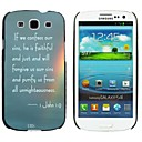 Milocos ™ Purify Us From All Unrighteousness l John 1:9 Hard Case for Samsung Galaxy S3 i9300