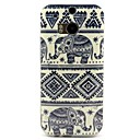 Three Triangle Eye Pattern Silicone Soft Case for HTC M8