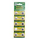 AG9/LR936/936A 1.55V Alkaline Watch Battery 10PCS