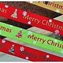 3/8 Inch Merry Christmas and Beautiful Snow Pattern Rib Ribbon Printing Ribbon-5 Yard Each Bag