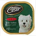 cesar-select-dinners-turkey-dog-can-food
