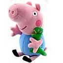 Peppa Pig George Stuffed Toy Plush Doll
