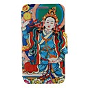 Kinston Religious Pattern Five Pattern PU Leather Full Body Case with Stand for Google LG Nexus 4 E960