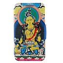 Kinston Religious Pattern Four Pattern PU Leather Full Body Case with Stand for Google LG Nexus 5