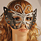 6 Colors Butterfly Women's PVC Party Mask 4611