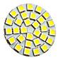 5W G4 LED Spotlight 30 SMD 5050 160-180 lm Cool White AC 12 V 4611