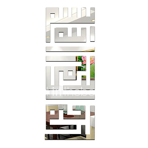 Words  Quotes Wall Stickers Mirror Wall Stickers Decorative Wall Stickers Vinyl Home Decoration Wall Decal Wall