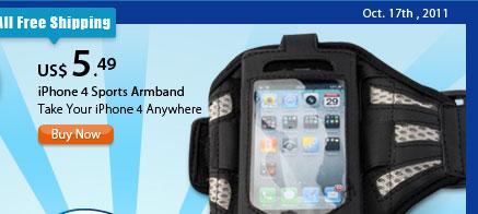 iPhone 4 Sports Armband
