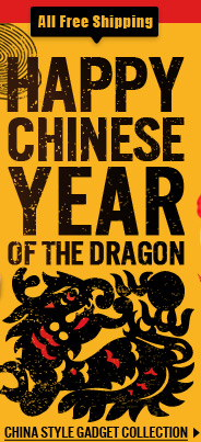 Happy Chinese Year Of The Dragon