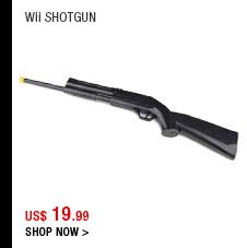 Wii Shotgun