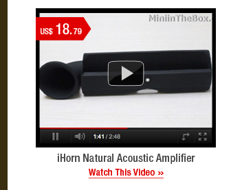 iHorn Natural Acoustic Amplifier