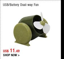 USB/Battery Dual-way Fan