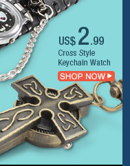 Cross Style Keychain Watch