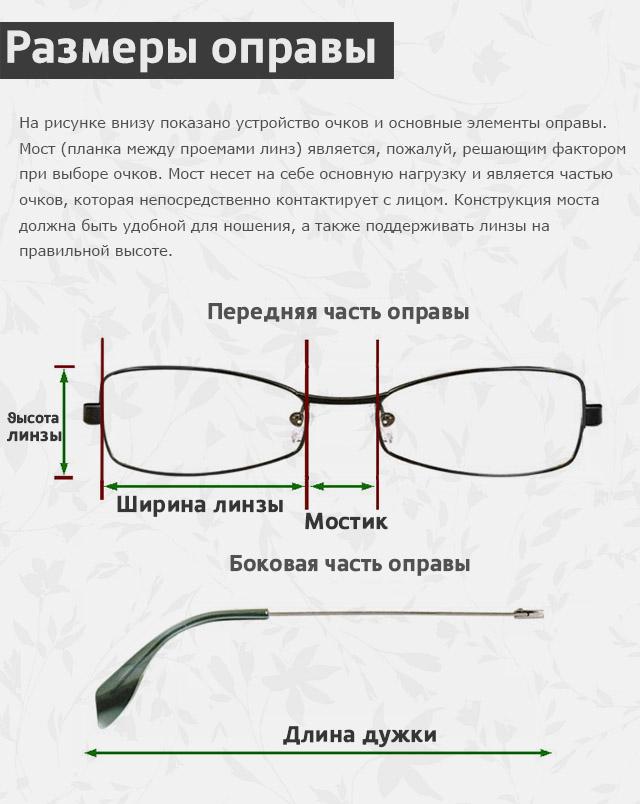 Калло Открытый поляризованные солнцезащитные очки для рыбалки езда