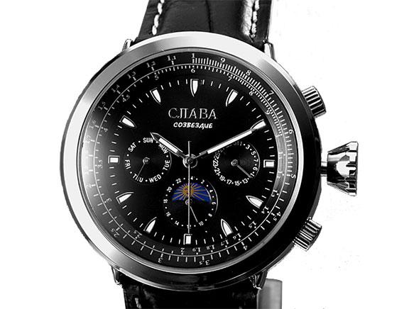 11aec661559 Review en oferta de Reloj Pulsera Análogo Automático con Candelario ...