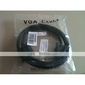 VGA M-to-F Shielded Cable (1.5-Meter)