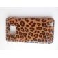 леопардовым принтом защитный чехол для Samsung i9100