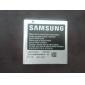 삼성 i9000에 대한 대체 3.7V 1500mah 배터리
