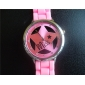 Women's Quartz Analog Hollow Star Style Dial Silicone Band Wrist Watch (Pink)