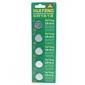 Lithium Button Battery CR1616 (3 v)