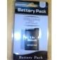 3600mAh batterij pack voor Sony PSP